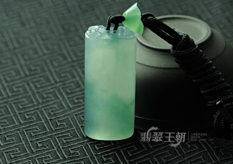 冰玻种蓝晴水缅甸翡翠子冈牌挂件-翡翠王朝