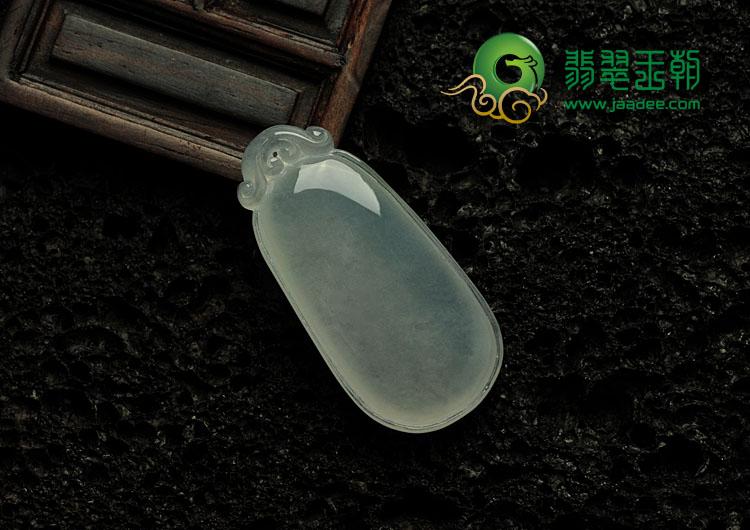 特价 冰种淡晴水缅甸翡翠福瓜挂件
